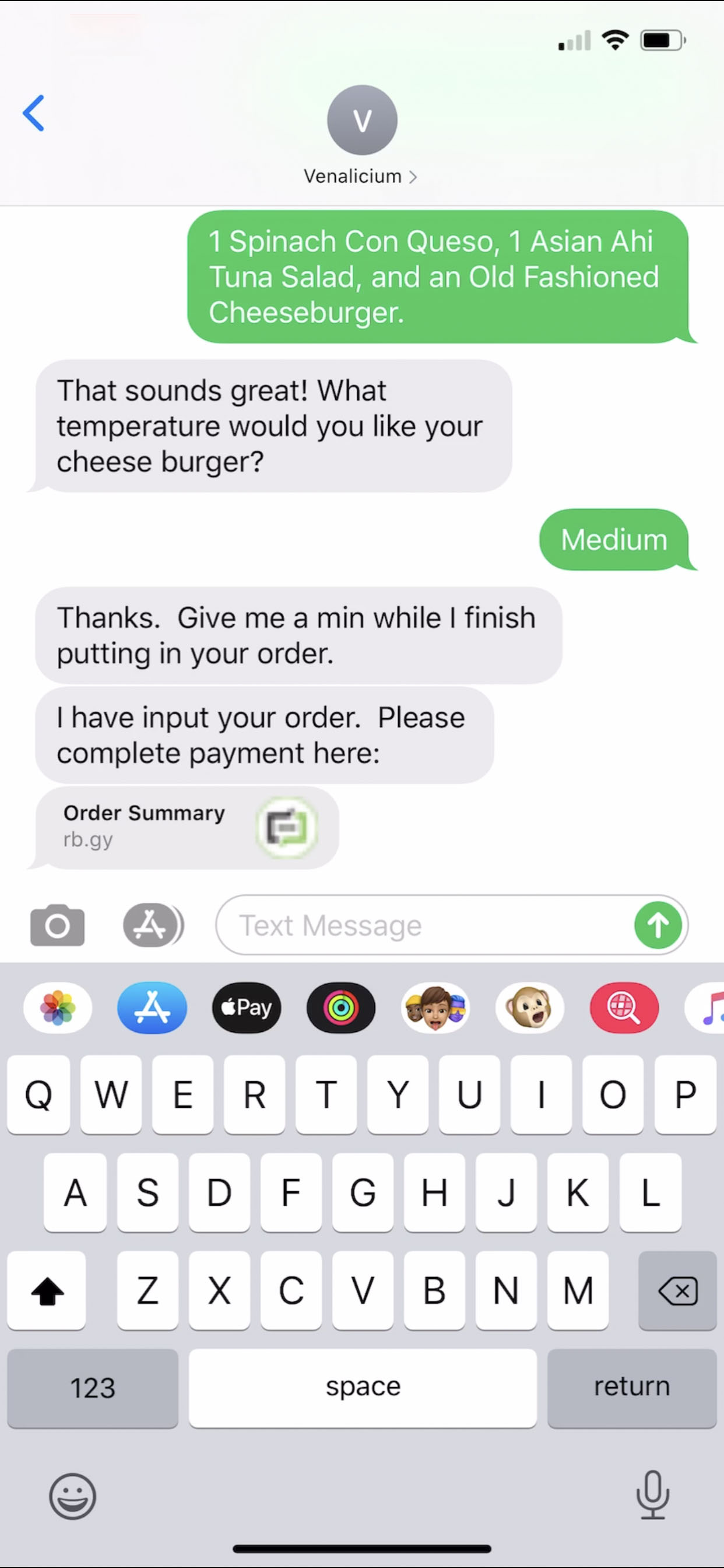 Text Payment Request